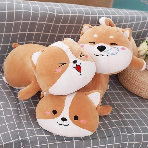 趴趴狗公仔柴犬毛絨玩具大柯基玩偶韓國娃娃可愛女孩睡覺抱枕萌超