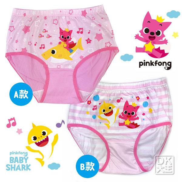 碰碰狐BABY SHARK 7259女童三角褲 鯊魚寶寶內褲 (2件)【DK大王】