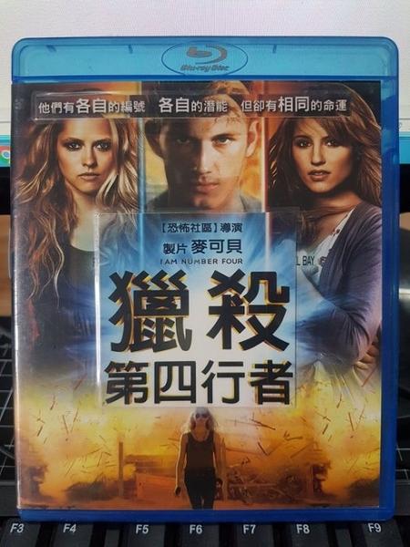 挖寶二手片-Q01-268-正版BD【獵殺第四行者】-藍光電影(直購價)