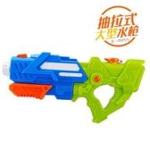 兒童玩具水槍成人高壓大號噴水槍