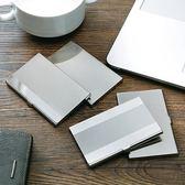 不銹鋼商務隨身名片夾時尚創意名片盒