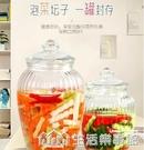 泡菜壇子玻璃瓶密封罐帶蓋家用腌制酸菜咸菜...