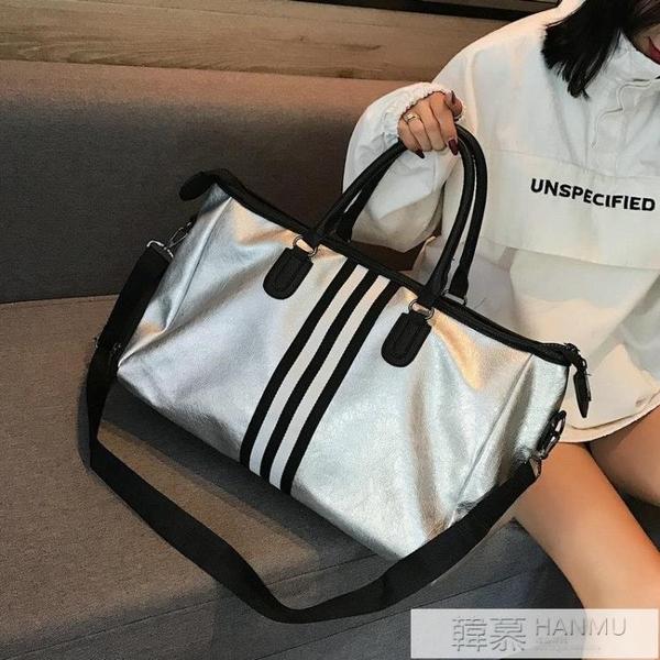 短途旅行包女手提大容量行李袋出差旅游登機包鞋位運動健身包女潮 夏季新品