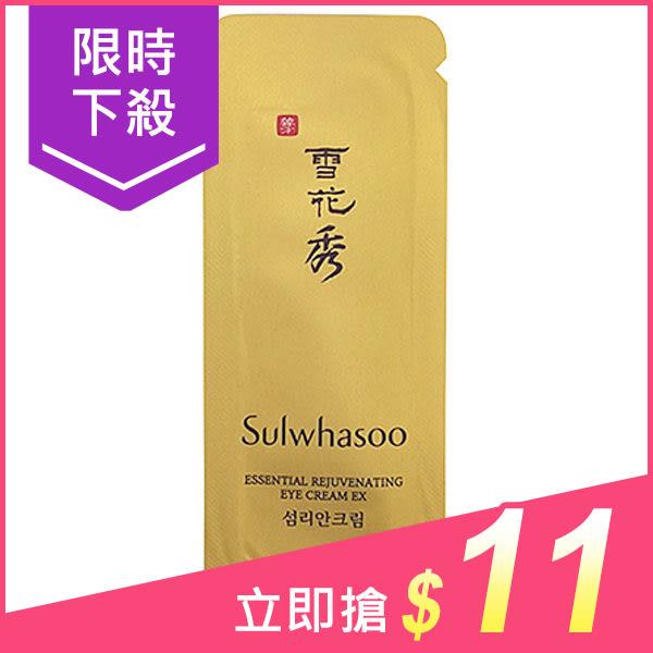 Sulwhasoo 雪花秀 閃理賦活眼霜(1ml)【小三美日】原價$14