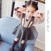 女童嬰兒童裝春裝新品女寶寶背帶裙小童公主洋裝子1-2-3歲4【鉅惠兩天 全館85折】