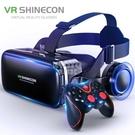 快速出貨8代VR眼鏡身臨其境3D立體手機眼鏡暴風3d頭戴式家庭
