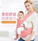 嬰兒背帶腰凳單凳前抱式寶寶坐凳四季通用多...