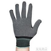防滑手套勞保耐磨幹活工作薄款勞動拔河線手套裝卸搬運男勞工 流行花園