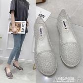 涼鞋女透明水晶洞洞鞋平底夏外穿新款膠鞋ins潮鏤空短筒水鞋 【母親節特惠】