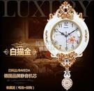 快速出貨歐式復古搖擺掛鐘客廳時尚掛錶臥室靜音石英鐘錶創意 YJT