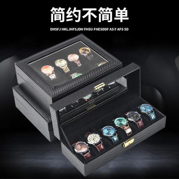 手錶盒歐式實木質手錶收納盒整理盒機械腕錶手鍊收藏盒子禮品首飾展示盒【快速出貨八五折】