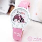 兒童錶 可愛兒童手錶女童女孩卡通小學生防水石英錶錶電子錶時尚正韓