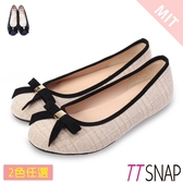 娃娃鞋-TTSNAP MIT英倫格紋寬帶蝴蝶結平底鞋 米/藍
