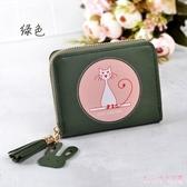 韓版可愛短款手拿口袋小錢包女士個性卡通學生零錢夾新款硬幣卡包 XN2609【Rose中大尺碼】