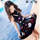兒童泳衣 公主裙式泳裝女童游泳衣 SDN-4517