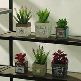 復古做舊水泥花盆仿真多肉植物盆栽假花擺件店鋪隔板客廳裝飾桌花  喵小姐