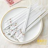 5雙裝 陶瓷快子防霉防滑高檔骨瓷筷子家用高顏值耐高溫公筷【輕奢時代】