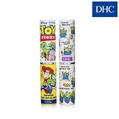 DHC 純欖護唇膏 玩具總動員限定版 1.5g 禮盒拆售不含外盒【SP嚴選家】