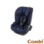 【愛吾兒】Combi 康貝 Savetrek ISOFIX成長型座椅 閃蝶藍(17882)(升級兩年尊爵保固)