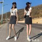牛仔短裙a字裙女夏季新款包裙高腰顯瘦包臀裙褲春裝半身裙子 米希美衣
