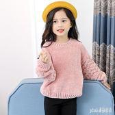 女童毛衣 新款圓領毛線衣兒童毛衣男女童大尺碼保暖加厚毛衣寶寶秋冬 js16859『Pink領袖衣社』
