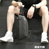 墨一胸包男士單肩包斜背包休閒運動小背包防水牛津紡韓版潮牌包包 創意空間