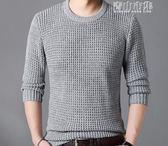 毛衣男士韓版修身潮打底針織衫男裝青年圓領長袖線衣t恤外套 青山市集