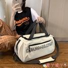 旅行包 出差短途旅行包包女輕便手提大容量男小型行李袋子訓練運動健身包 愛丫 新品