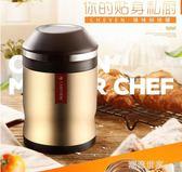 燜燒杯304不銹鋼24小時超長保溫飯盒悶燒杯壺真空保溫桶湯罐燜粥『潮流世家』