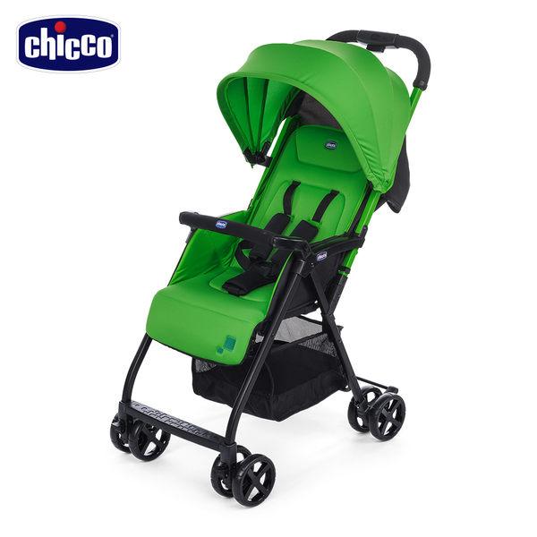 【好禮買就送】chicco-OHlalà都會輕旅手推車-檸檬綠