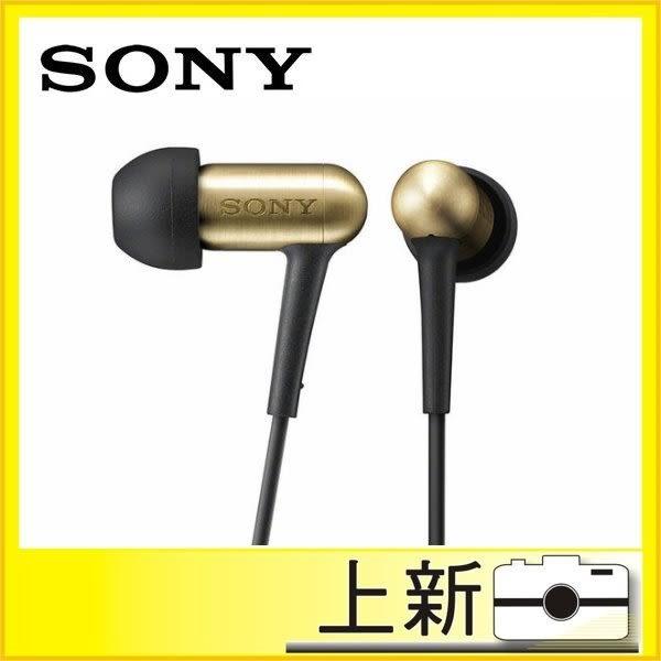 24期0利率/現貨立出《台南-上新》 SONY XBA-100 入耳式 平衡電樞 耳機 ★免運費