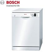 德國  BOSCH 博世 SMS53E12TC 獨立式 洗碗機系列13人份【免運費】產地德國