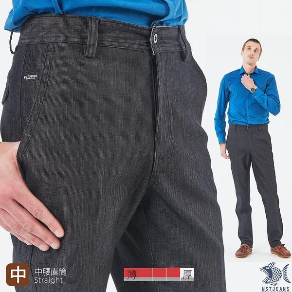 【NST Jeans】鐵灰點狀織紋 重磅 斜口袋商務休閒男褲-中腰直筒398(66690) 台灣製 保暖厚款