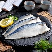 ㊣盅龐水產 ◇挪威鯖魚一夜干M(裕) 高油脂◇145-160g/片 每片60元 薄鹽鯖魚 一夜干 歡迎團購
