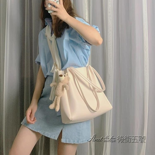 包包女斜挎包百搭大容量單肩包2020新款潮韓版簡約手提女包托特包 童趣潮品
