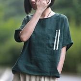 短袖T恤-棉麻簡約豎條口袋休閒女上衣3色73tb34[時尚巴黎]
