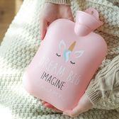 小號注水熱水袋女毛絨布可愛迷你灌水暖手袋暖手寶防爆橡膠暖水袋 草莓妞妞