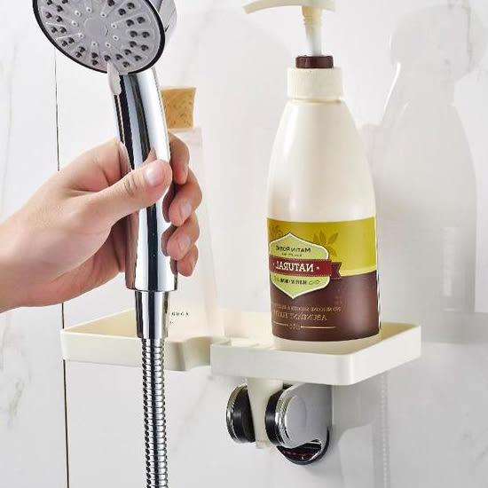 ♚MY COLOR♚創意蓮蓬頭置物架 衛浴 平台 收納 香皂 洗面乳 沐浴乳 洗漱 鏤空 瀝乾【N157】