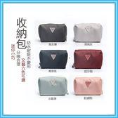 簡約可愛 素色  粉餅袋 口紅包 收納包 出國旅行 防水 收納小包 多功能化妝包