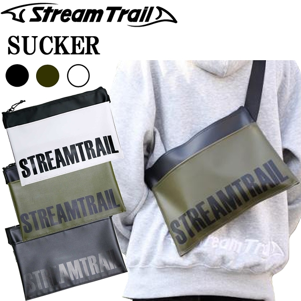 Stream Trail  SUCKER  休閒 側背包