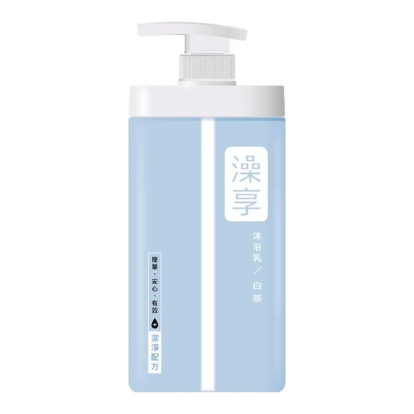 澡享沐浴乳-白茶1000g
