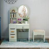 梳妝台臥室化妝桌80cm迷你小戶型化妝柜簡約現代化妝台桌        時尚教主