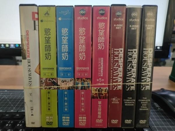 挖寶二手片-0059-正版DVD-影集【慾望師奶 第1+2+3+4+5+6+7+8季 系列合售】-(直購價)