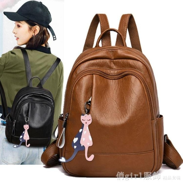 後背包 雙肩包女2020新款潮韓版百搭時尚軟皮女士大容量女學生書包女包包 年終大酬賓