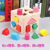 積木 寶寶玩具 0-1-2-3周歲男女孩嬰幼兒早教益智力積木兒童啟蒙可啃咬 免運直出交換禮物