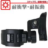 DB-1 M777 M775雙捷龍錄得清行車記錄器獵豹行車記錄器調整黏貼安全帽快拆裝行車記錄器架