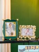 歐式復古輕奢裝飾創意擺件婚紗照6寸7寸洗照片做成相框擺臺可掛墻 【風鈴之家】