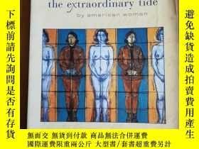 二手書博民逛書店The罕見Extraordinary Tide 非凡的浪潮【英文
