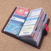 新款韓版 防消磁96卡位卡片包 特價男女式 多卡位大容量名片