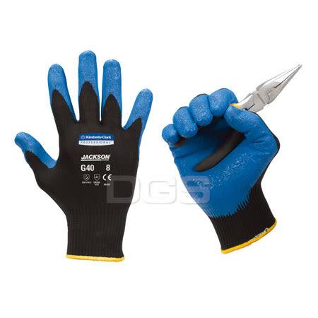 《KleenGuard 勁衛》G40 防滑耐磨手套PURPLE NITRILE Foam Coated Gloves